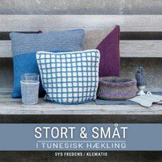 Stort-smaat-i-tunesisk-haekling-Forlaget-Klematis-A-S-img-17900-w1000-h1000[1]